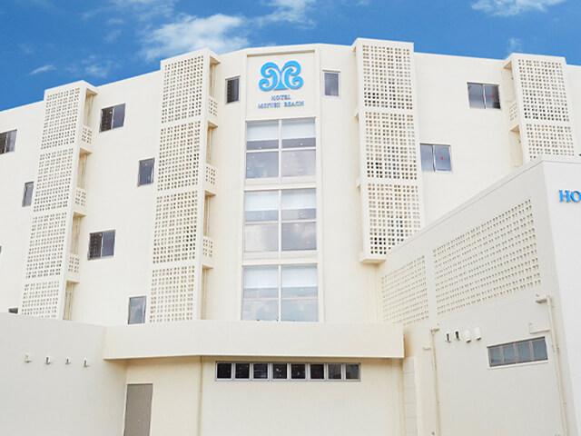 ホテルみゆきビーチ 新型コロナウィルスに関するガイドライン